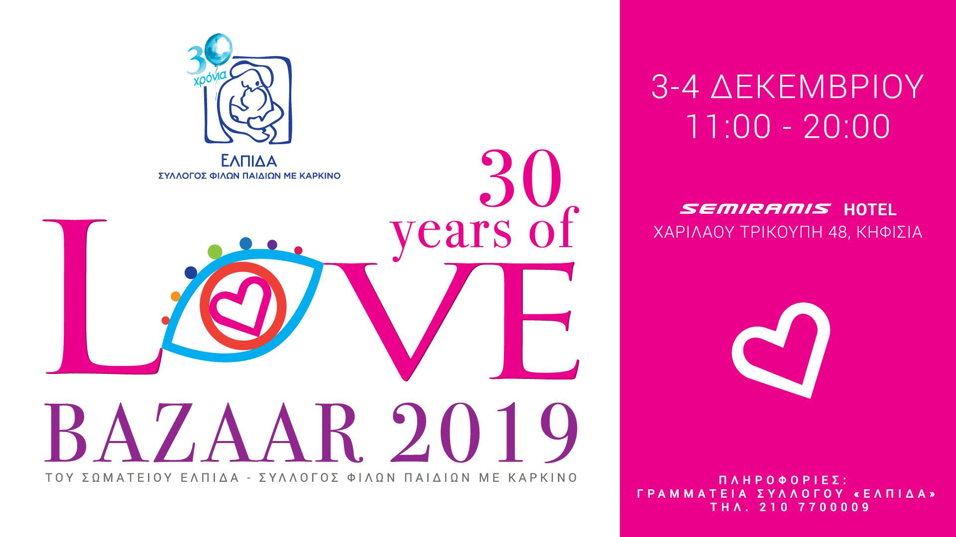 30 years of love